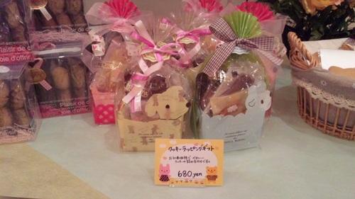 DVC00007-005ケーキ屋さんHAPPY♪.jpg