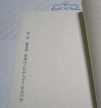 IMG_20120311-001東日本大震災♪.jpg