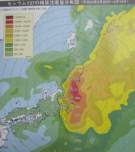 IMG_20120311-004東日本大震災♪.jpg