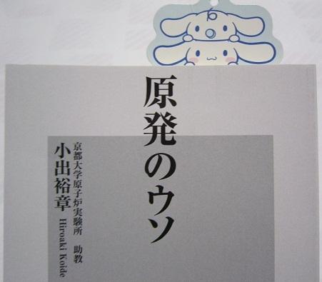 IMG_20120311-TOP東日本大震災♪.jpg