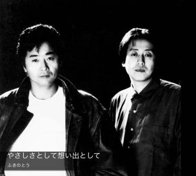 IMG_20120313-TOPふきのとう♪.jpg