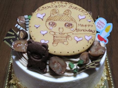IMG_20121027-TOPひっちゃん♪.jpg