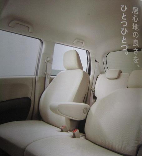 IMG_20121101-002-HONDA N-ONE♪.jpg