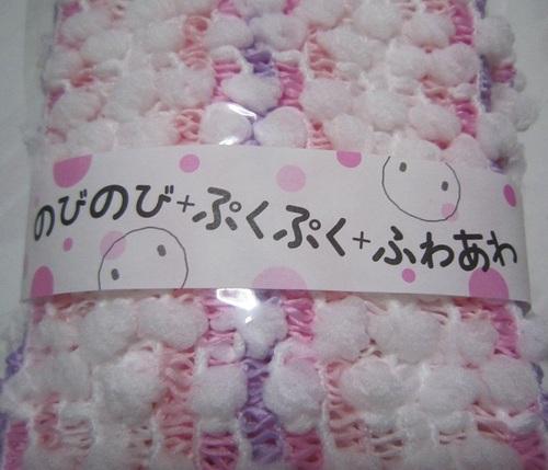 IMG_20130519-TOPのびぷくほわ♪.jpg