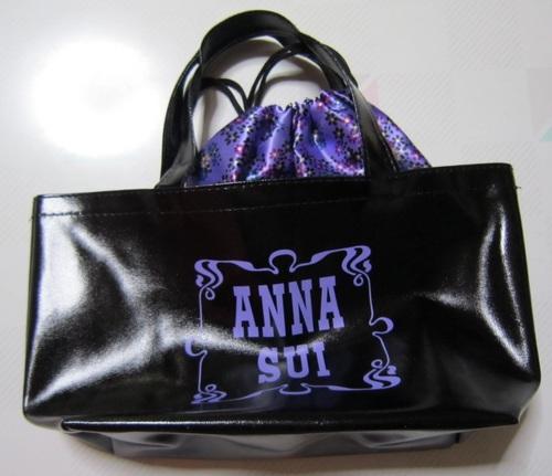 IMG_230909-002-ANNA-SUIのバック♪.jpg