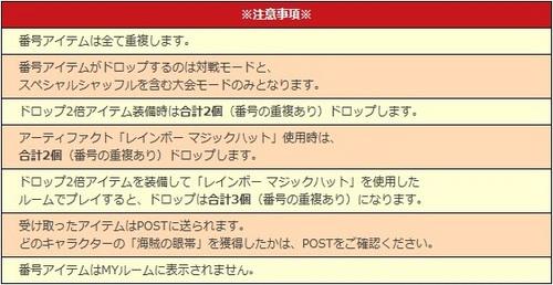 Pangya-20130223-004クーちゃん♪.jpg
