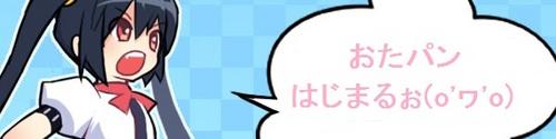 Pangya-20130223-TOPクーちゃん♪.jpg