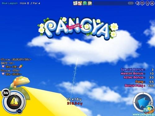 Pangya20130916-005タイボイスクラブセット♪.jpg