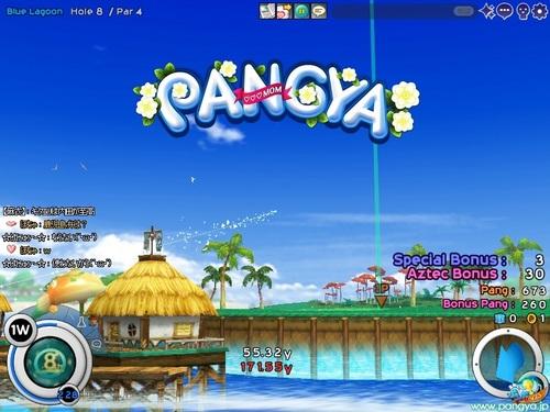 Pangya20130916-TOPタイボイスクラブセット♪.jpg