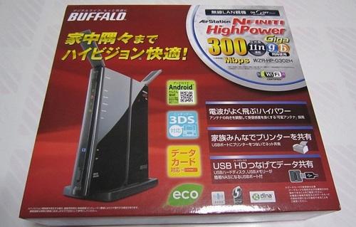 Pangya_ss20120111-001-WZR-HP-G302H無線LAN♪.jpg