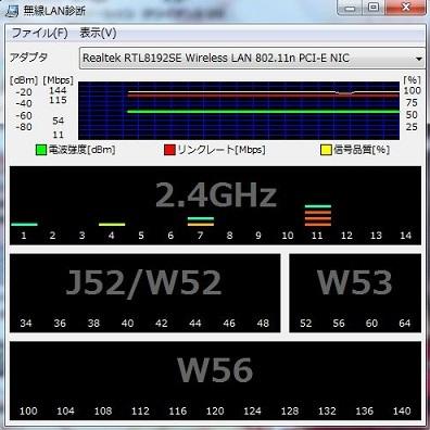 Pangya_ss20120111-007-WZR-HP-G302H無線LAN♪.jpg