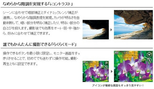 PowerShot A3300-002(シルバー).jpg