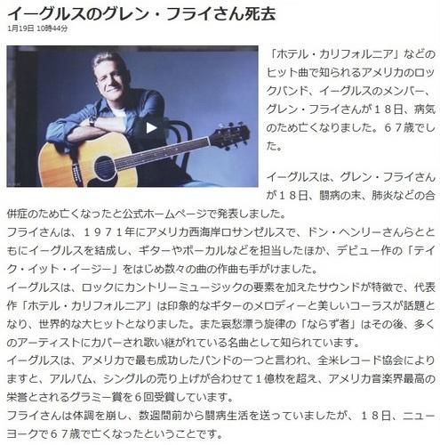 _20160119_001-グレンフライさん♪.jpg