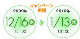 ib-gp_10ビットキャッシュ.jpg