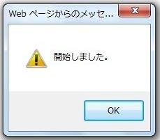 pangya_20120520-TOPトマホーク事前イベント♪.jpg