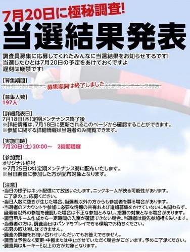 pangya_20130711-002スピカちゃん♪.jpg