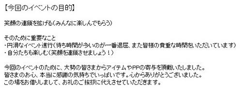 pangya_20131130-006クラブ5周年♪.jpg