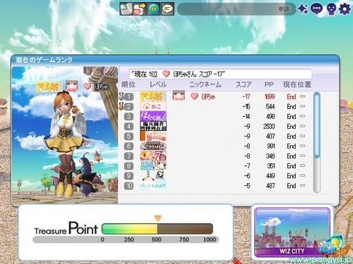 pangya_20131213-005まどかマギカ♪.jpg