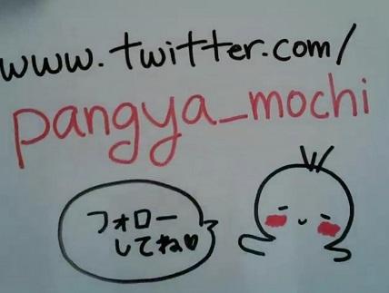 pangya_20140216-005-GMもちさん♪.jpg