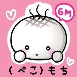 pangya_20140216-TOP-GMもちさん♪.jpg