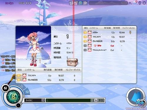 pangya_20140704-019第52回おたパン♪.jpg