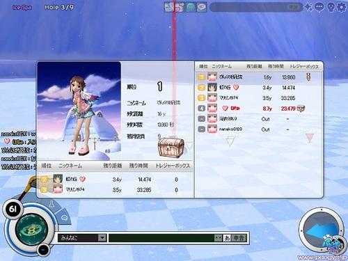 pangya_20140917-005第54回おたパン♪.jpg