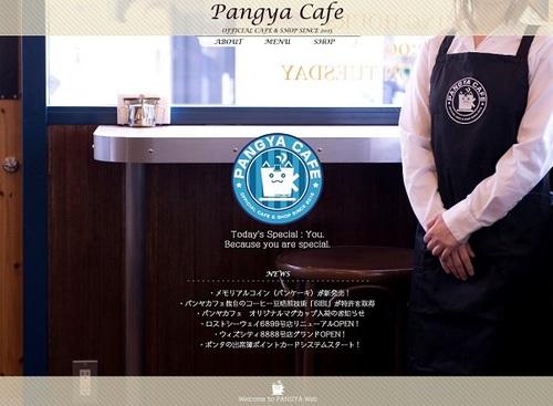 pangya_20150401-001-Pangya cafe♪.jpg