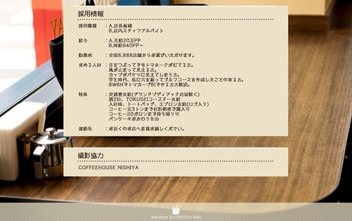 pangya_20150401-003-Pangya cafe♪.jpg