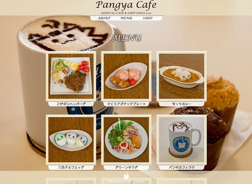pangya_20150401-004-Pangya cafe♪.jpg