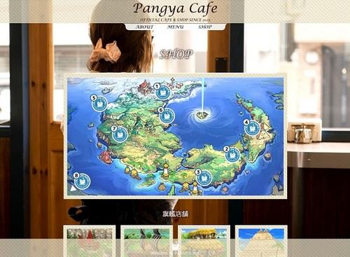 pangya_20150401-006-Pangya cafe♪.jpg