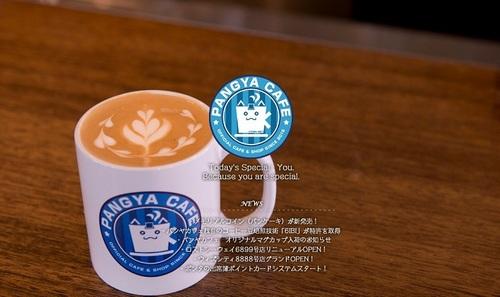 pangya_20150401-008-Pangya cafe♪.jpg