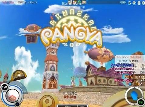 pangya_20150524-TOPチップイン集♪.jpg