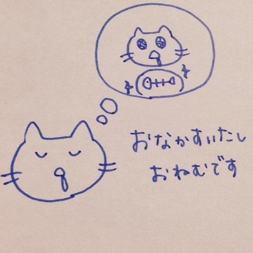 pangya_20150603-TOPななこちゃん♪.jpg