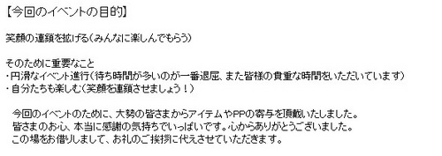pangya_20151127-006クラブ7周年記念会♪.jpg