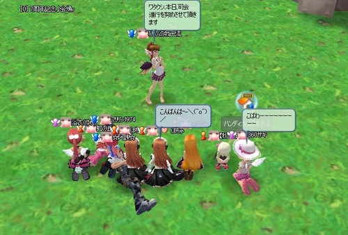 pangya_20151128-002クラブ7周年記念会♪.jpg