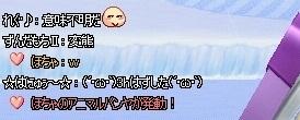 pangya_250428-004第39回おたパン♪.jpg
