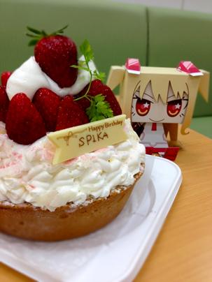 spika_cake.jpg