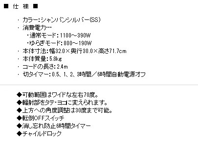 ss20140118-002-DH-1113R-SS♪.jpg