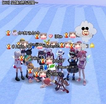 ss_20101130_007クラブ2周年2次大会結果♪.jpg