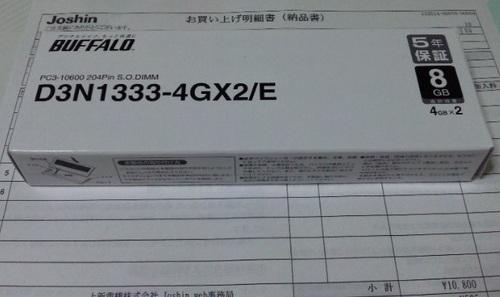 ss_20110516_002-PCメモリ8G♪.jpg