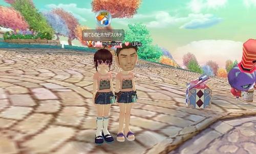 ss_20111219_001もみじちゃま♪.jpg
