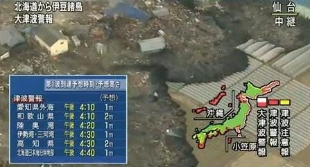 ss_20130312_TOP東日本大震災.jpg