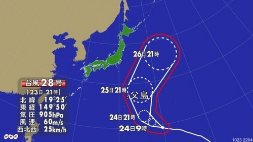 ss_20131023_001台風27.28号.jpg