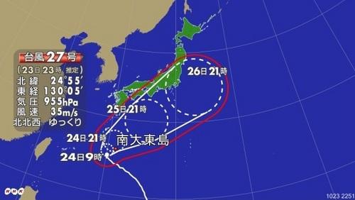 ss_20131023_TOP台風27.28号.jpg