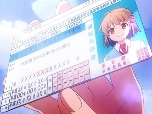 ss_20131210_TOP浴衣たん免許取得♪.jpg