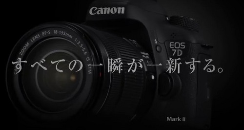 ss_20141010_002-Canon EOS 7D MarkII♪.jpg