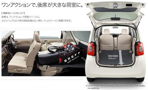 ♪n-one_20120117-004えぬわんちゃん♪.jpg