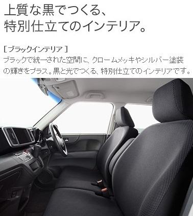♪n-one_20120117-008えぬわんちゃん♪.jpg