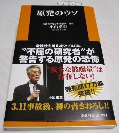 IMG_20120311-002東日本大震災♪.jpg