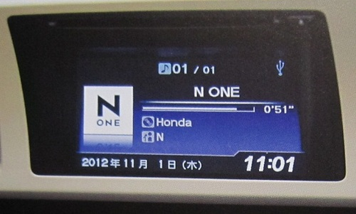 IMG_20121101-TOP-HONDA N-ONE♪.jpg
